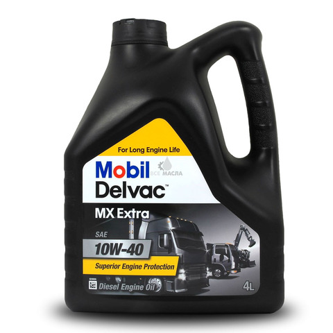 Масло моторное синтетическое (4л) / MOBIL DELVAC MX EXTRA 10W-40 4L АРТ: 152538