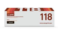 Картридж Xerox WC M118 / C118 (006R01179)