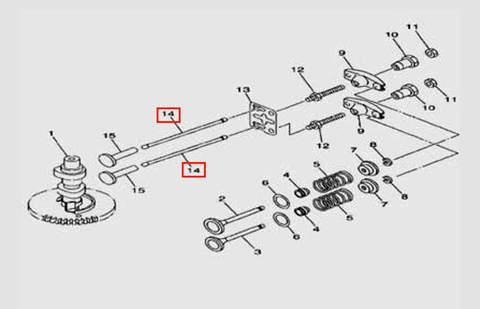 Толкатель клапана для лодочного мотора F5 Sea-PRO(5-14)