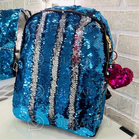 Рюкзак детский с пайетками меняющий цвет Голубой-Серебристый Большой 37х30х12 см и брелок сердце
