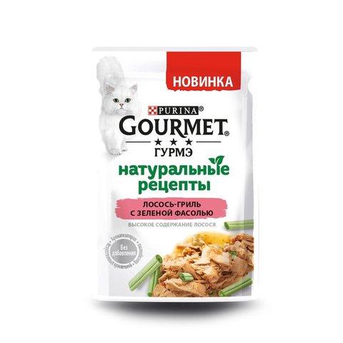 Gourmet Натуральные рецепты консервы для кошек (лосось гриль, зел.фасоль) 75г