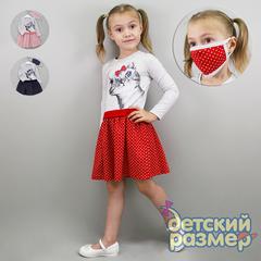 Платье (повязка на лицо)