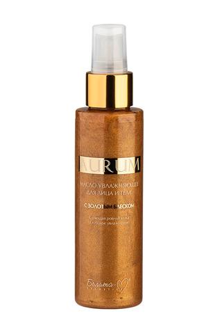 Белита-М Aurum Масло увлажняющее для лица и тела с золотым блеском 110г