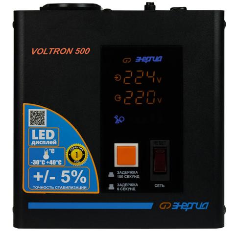 Стабилизатор Voltron-500 (НР) Энергия