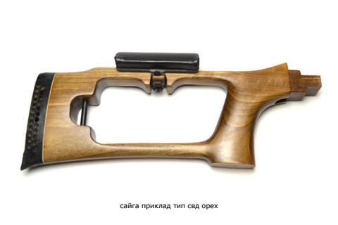 Приклад САЙГА-12 тип СВД с подушкой орех