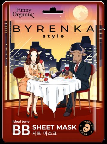 Funny Organix Byrenka Style Тканевая ВВ-маска «Идеальный тон» 14г
