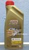 CASTROL EDGE PROFESSIONAL LongLife III 5W-30 Volkswagen 504/507 1л