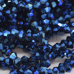 Ярко-синие бусины биконусы купить Blue Hematite