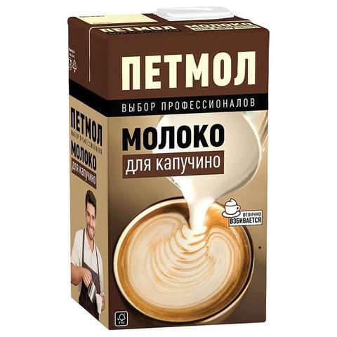 Молоко для капучино Петмол ультрапастеризованное 3.2% 950 г