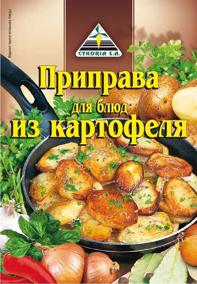 Приправа для блюд из картофеля, 40п х 30г