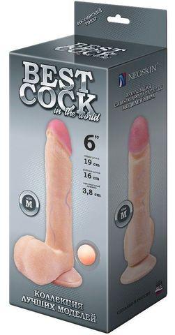 Телесный фаллоимитатор на присоске BEST COCK 6 - 19 см.