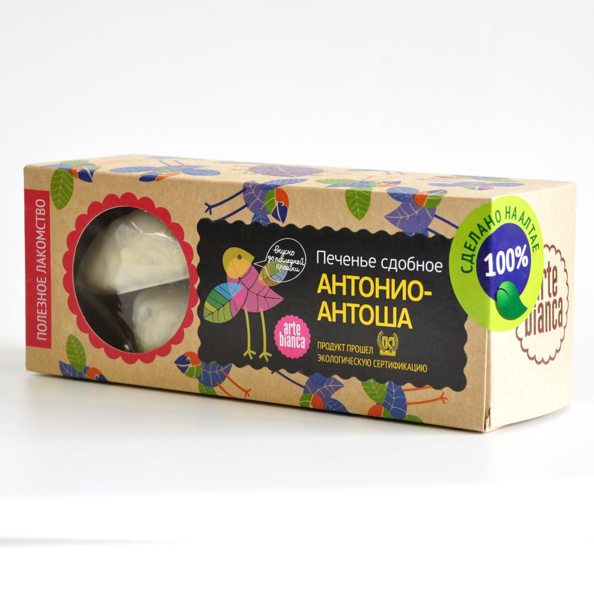 Печенье сдобное Антонио-Антоша Arte Bianca 350 гр