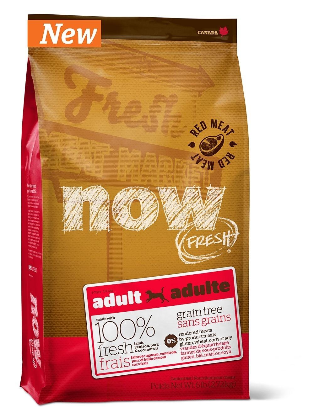 Сухой корм Беззерновой корм для взрослых собак всех пород, NOW FRESH, с ягненком 2700_35.jpg