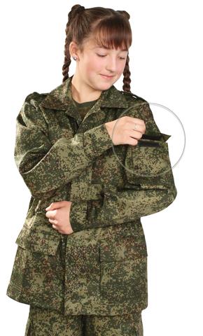 Костюм детский военно-полевой Цифра