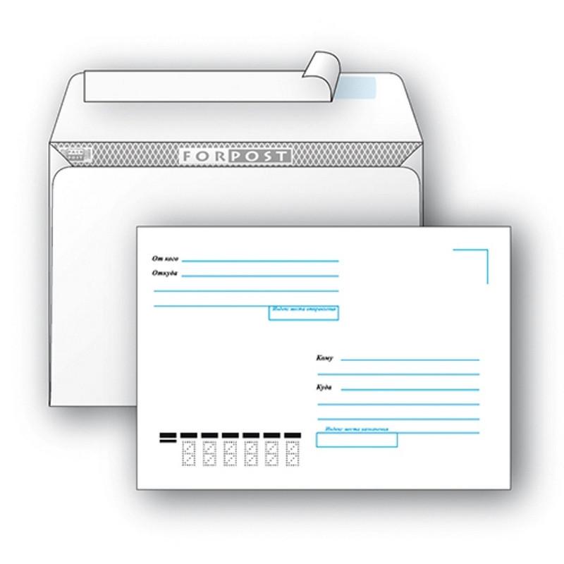 Конверт ForPost С5 80 г/кв.м Куда-Кому белый стрип с внутренней запечаткой (1000 штук в упаковке)