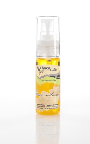 Масло- бальзам для лица ОМОЛАЖИВАЮЩЕЕ для зрелой и утомленной кожи, 30 ml TM ChocoLatte