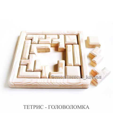 ТЕТРИС - ГОЛОВОЛОМКА
