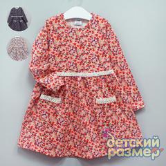 Платье (кружево, кармашки)