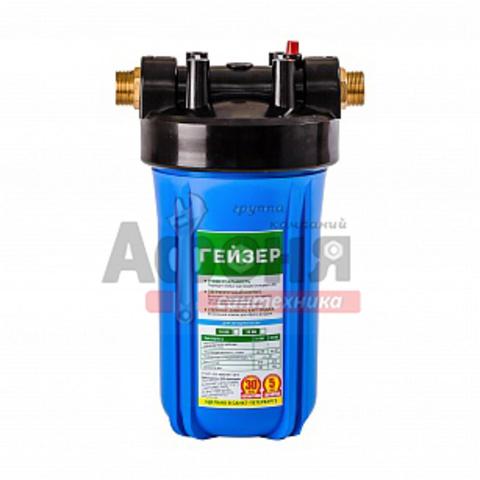 Корпус Гейзер 10BB для холодной воды