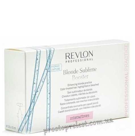 Revlon Professional Interactives Blonde Sublime Booster - Эмульсия (бустер) для увлажнения и сохранения блондированных волос