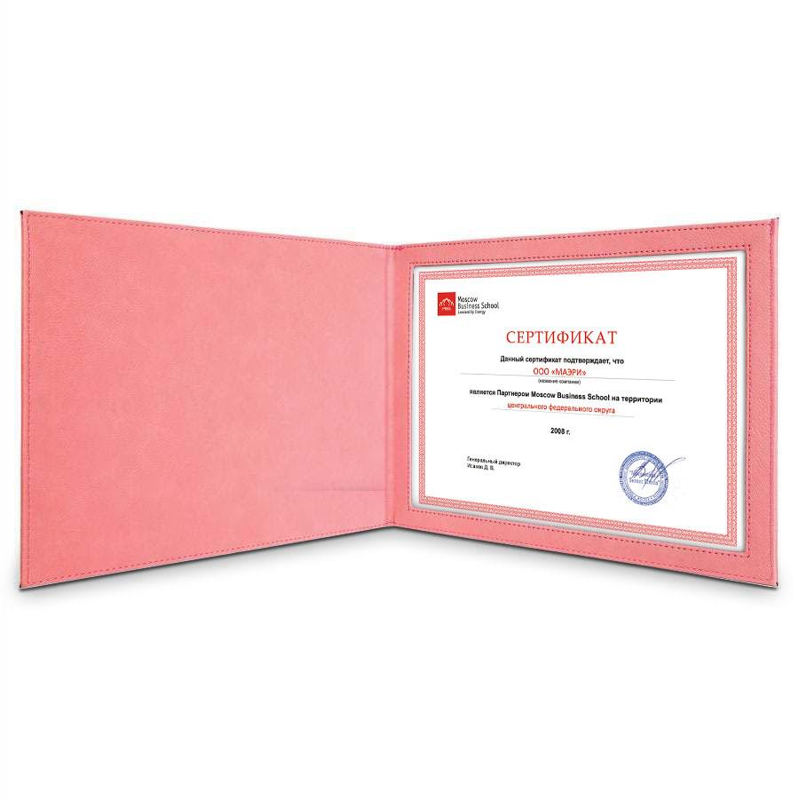 Папка-обложка «Перфект» для сертификата (розовая)