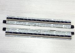 Защитные чехлы для рам 45 см