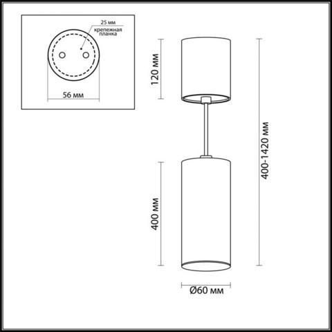 Подвесной/накладной светильник 3828/1CA серии VINCERE
