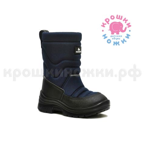 Сапоги зима Nordman Lumi  синие (ТРК ГагаринПарк)