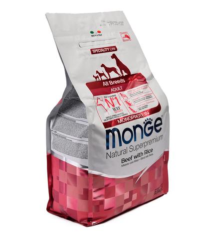 Monge Dog Monoprotein All Breeds Beef and Rice корм для собак всех пород говядина с рисом 2,5 кг