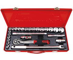 Набор инструмента AmPro (26 предметов) T45992