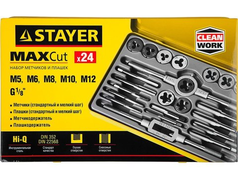 STAYER MaxCut 24 предмета, набор метчиков и плашек, легированная сталь
