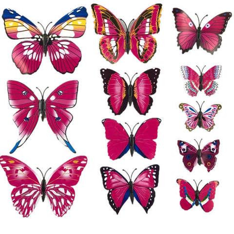 Печать на вафельной бумаге, Набор Бабочки 4
