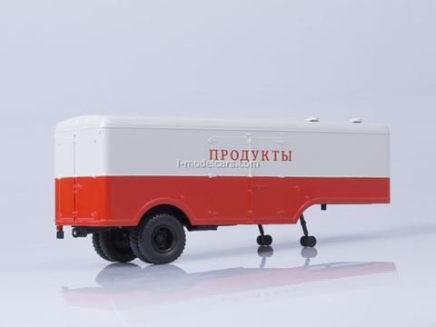 MAZ-200V with semitrailer MAZ-5217 red-gray AutoHistory 1:43