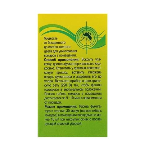 Argus Жидкость от комаров для электрофумигатора Б/З 30 мл