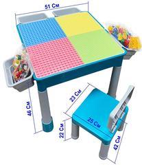 Игровой центр стол легосовместимый GT-16