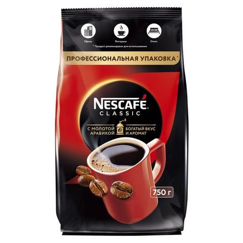 Кофе Nescafe Classic раств.гранул.пакет 750г