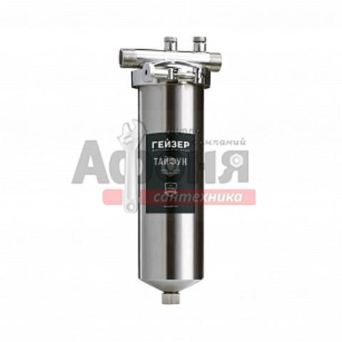 Корпус фильтра Гейзер Тайфун 20ВВ для горячей и холодной воды