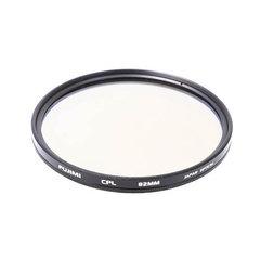 Поляризационный фильтр Fujimi CPL M77 Filter на 77mm