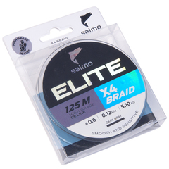Шнур плетеный Salmo Elite х4 BRAID Dark Gray 125м, 0.14мм