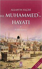 Allah'ın Elçisi Hz. Muhammed'in Hayatı (1-2 Tek Cilt)