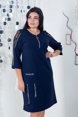 Эльга. Нарядное платье больших размеров. Синий