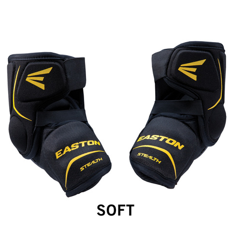 Налокотники хоккейные Easton Stealth 55S II SOFT JR Hockey Elbow Pads