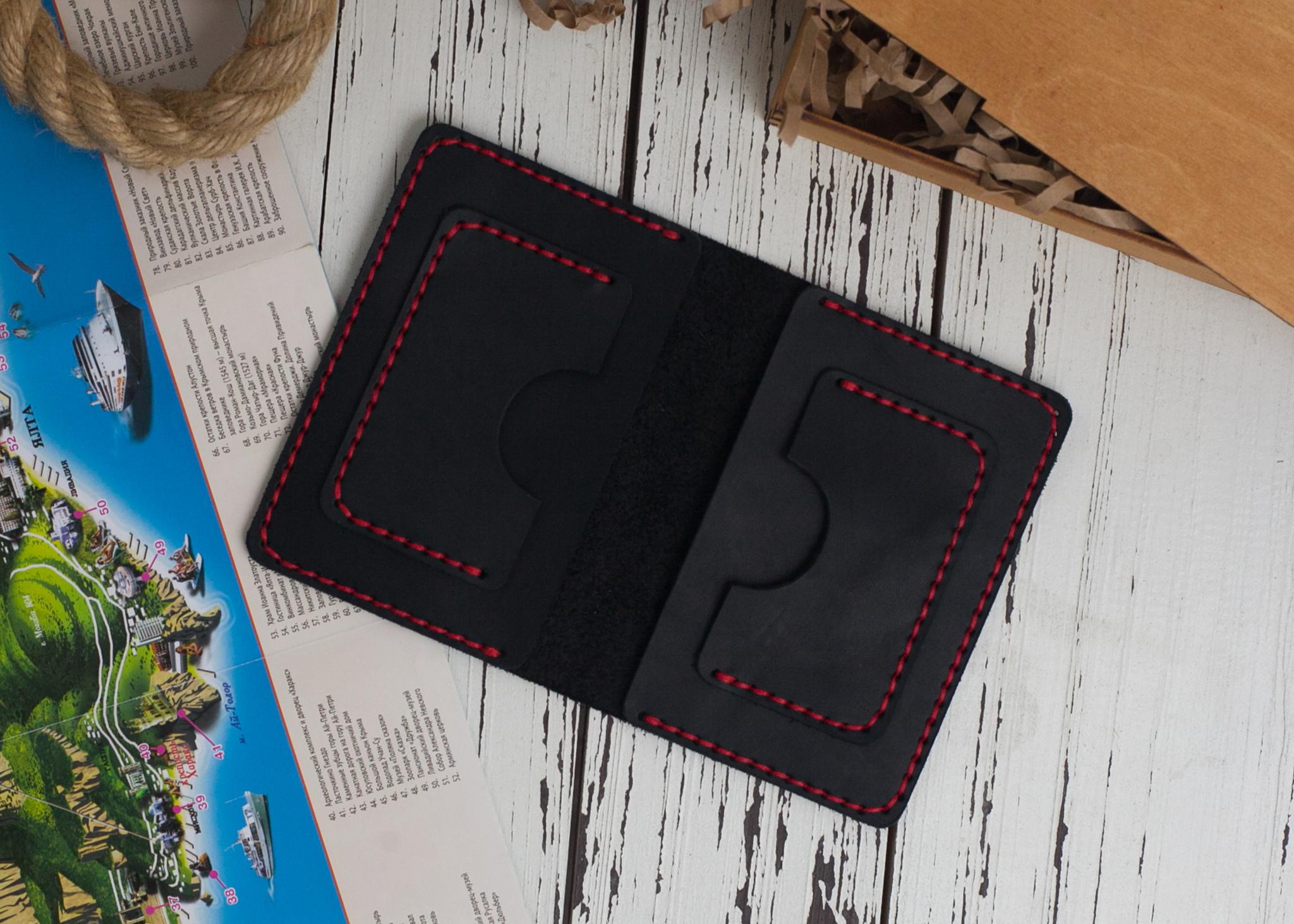 Обложка для паспорта с отделением для карт