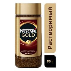 Кофе Nescafe Gold раств.субл. 95г стекло