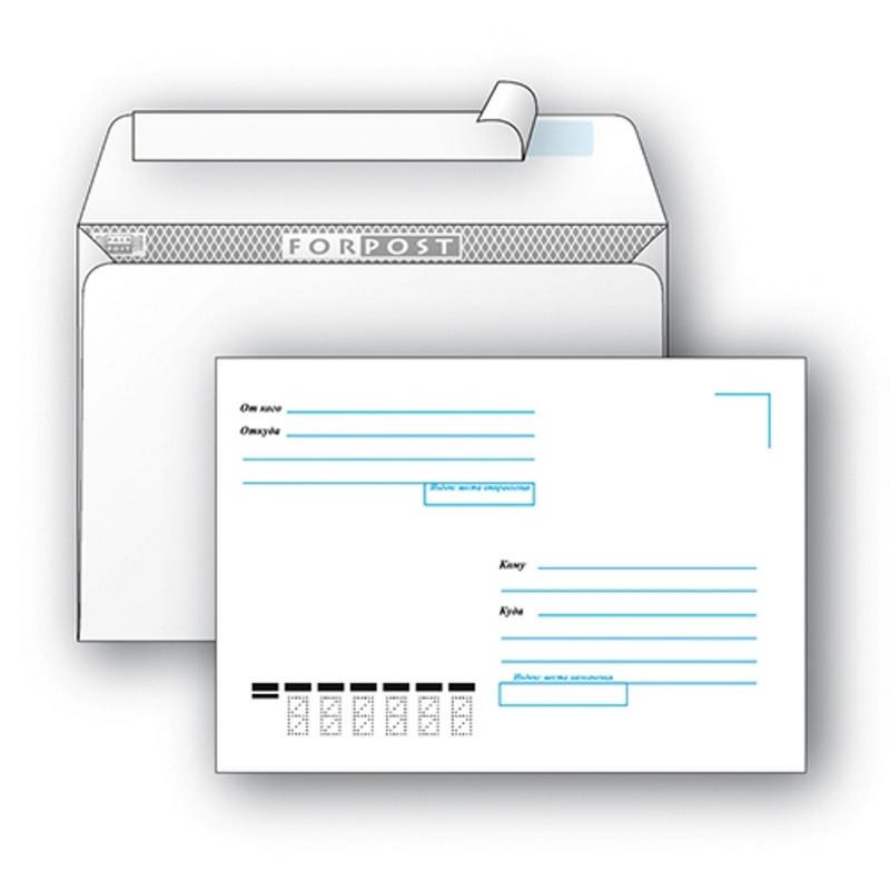 Конверт ForPost С6 80 г/кв.м Куда-Кому белый стрип с внутренней запечаткой (1000 штук в упаковке)