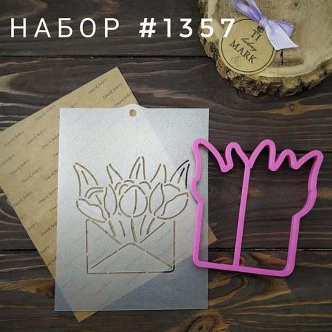 Набор №1357 - Письмо с тюльпанами