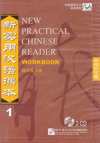 New Practical Chinese Reader vol.1 Workbook - 2CD