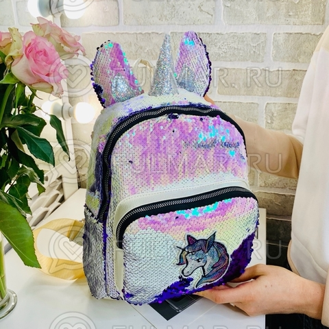 Рюкзак для девочки с рогом и ушами в двусторонних пайетках Единорог (цвет: Перламутровый -Фиолетовый)