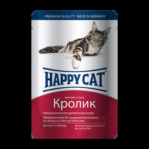 Happy Cat Консервы для кошек с кроликом в соусе (пауч)