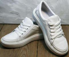 Кожаные кеды кроссовки повседневные женские Maria Sonet 274k All White.